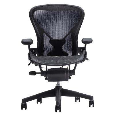 Image of The Herman Miller Aeron chair is a masterpiece of functional art.  We buy Aeron chairs for cash.